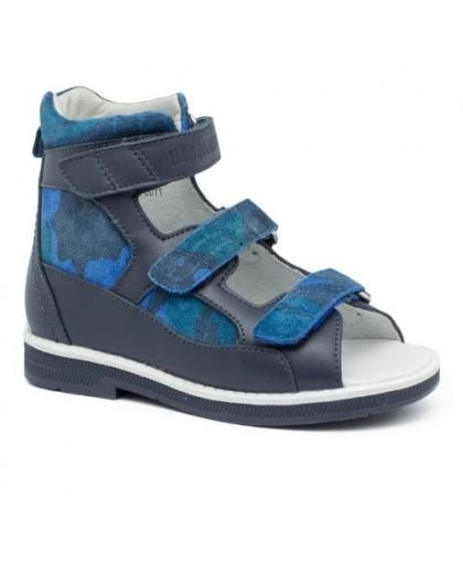 Ботинки арт.71057-04