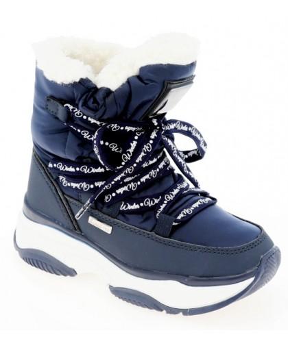 Ботинки ортопедические А45-157